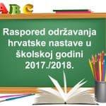 Nova školska godina 2017./2018. – Hrvatska nastava